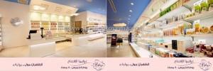 pharmacy-design-Dammam-(2) (3) (1)