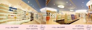 pharmacy-design-Saudi-Arabi (3) (1)